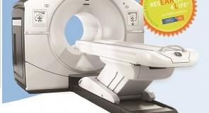 Aparat PET-CT nou de ultima generatie