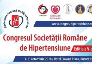 Congresul National al Societatii Romana de Hipertensiune