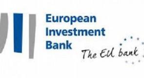 BEI semneaza un imprumut in valoare de 250 milioane EUR pentru un nou spital regional in Iasi