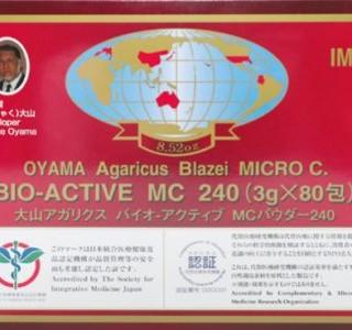 Bio-Active MC, produs japonez de excepţie!